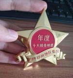 勳章製作,紀念勳章定做,高檔勳章定做,埃菲爾專業的勳章生產廠家