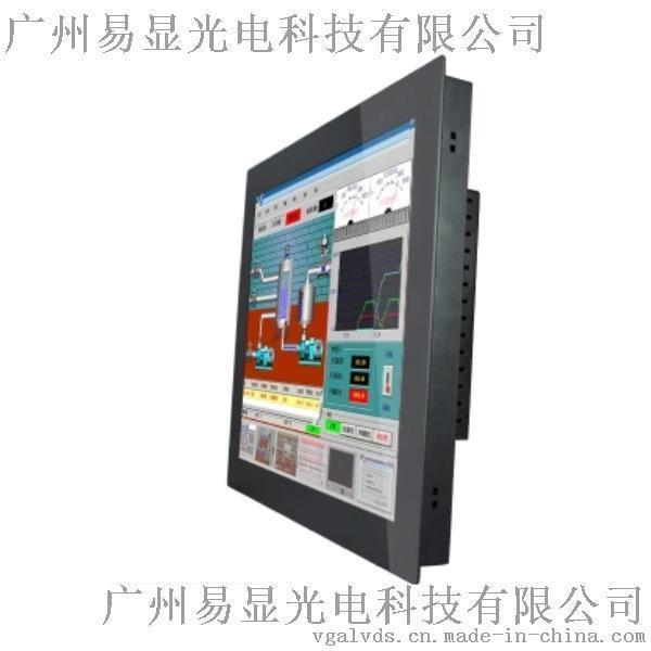 15寸嵌入式工业触摸屏, 嵌入式工业触摸显示器,15寸嵌入式触摸屏