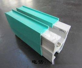 单极滑触线厂家 额定电流200A 单极滑触线价格 双梁起重机运动供电用 国标滑触线 H级安全滑触线