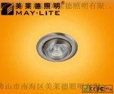 可替換光源天花燈系列        ML-1654