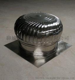 LC-best屋顶通风器