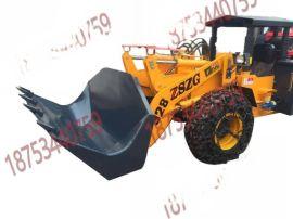 ZL928井下小铲车带侧翻铲斗改装电动矿用装载机
