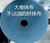 竹纤维波浪纹不沾油擦碗布
