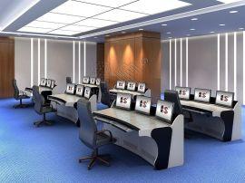 机场指挥中心控制台 空管指挥调度台 指挥监控台 监控值班台