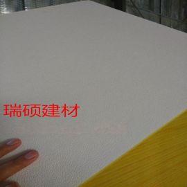 室内环保软包吸音板 环保装修吸音材料 隔音防火材料