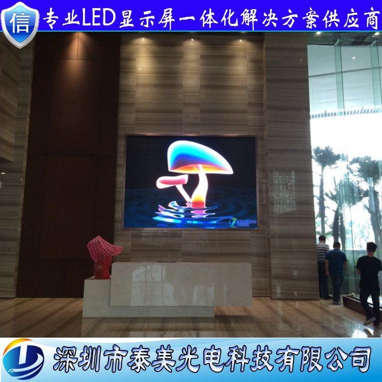 深圳泰美小间距高清P2.5表贴室内led全彩显示屏