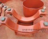 厂家生产Z3管夹滑动支座 111夹式滑动支座 优质管夹滑动支座 16年专注弹簧支吊架系列产品、补偿器、人孔等电厂杂项