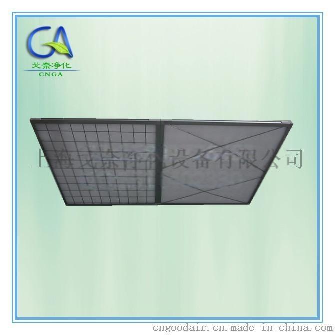 初效平鋪板式過濾器(濾料:玻璃纖維/合成纖維)