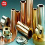 HAl66-6-3-2铝黄铜棒