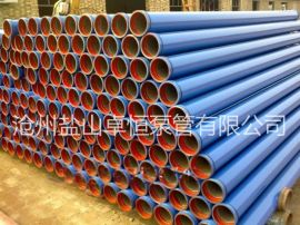 沈阳混凝土泵管,优质泵管,耐磨泵管