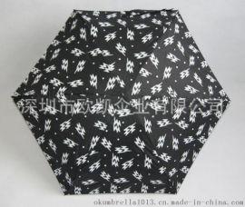 欧凯雨伞厂 节日礼品伞 五折伞 可印制变色伞