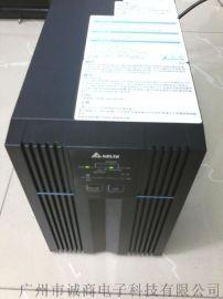 台达在线式UPS电源N-1K(标机)