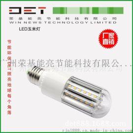 荣基DETE24-6-02 厂家批发LED玉米灯 e27螺口U型节能灯 大瓦数灯泡 节能灯
