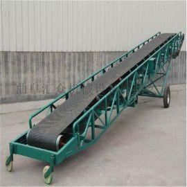 黑色橡胶移动式皮带机,石首饲料厂用皮带输送机定做,小麦装车  皮带机