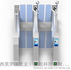 北京西莫罗海关  通道闸机