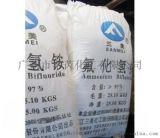 广东广州佛山清远深圳东莞中山氟化氢铵总代理