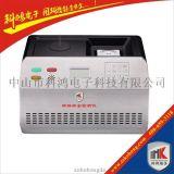 广东液体安全检测仪 危险液体安全检测仪 性价比高 灵敏度高