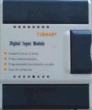 變電站燈光控制單元AC220V/20A×8