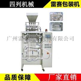 粉剂多列包装机 咖啡粉多列包装机