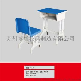 批发成都课桌椅,达州课桌椅价格,雅安学生课桌椅