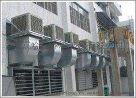 南京哈迈环境工程有限公司,镇江工厂通风设备,扬州车间降温设备,泰州通风降温设备,常州厂房换气去异味设备