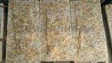 虎皮黃蘑菇石廠家|虎皮黃蘑菇石價格|虎皮黃蘑菇石產地