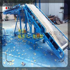 货物装车进库输送机,爬坡式移动带式运输机