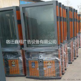 辽宁环卫广告垃圾箱生产厂家18251517773