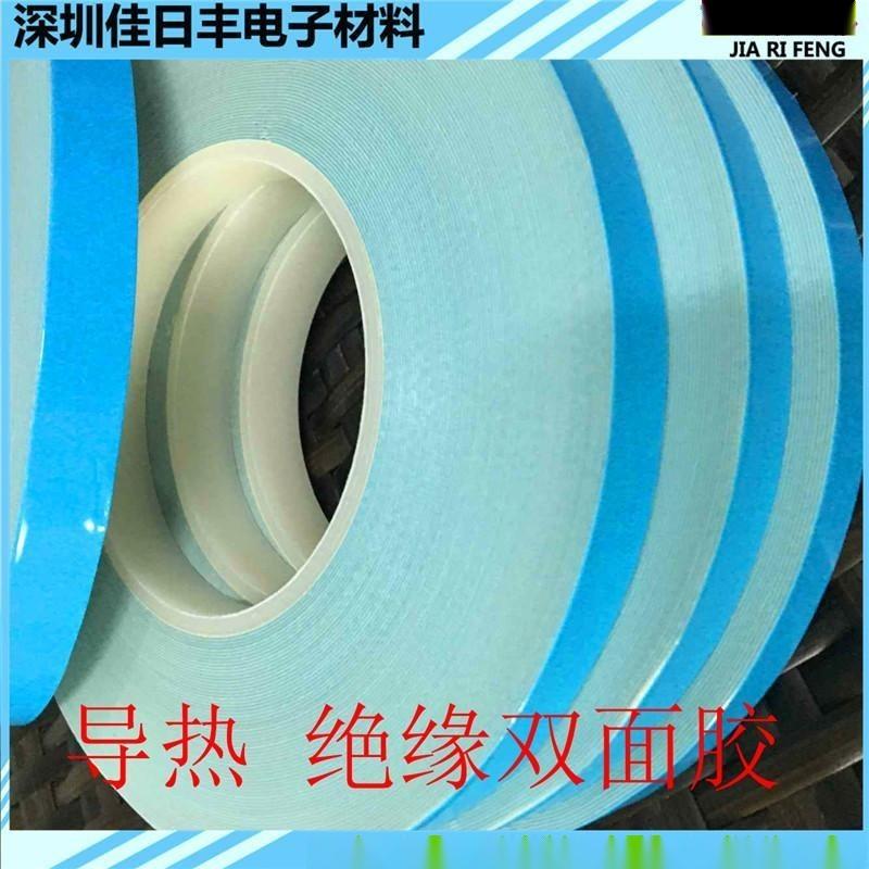 导热胶 绝缘耐高温导热双面胶LED导热双面胶带模切定制绝缘双面胶