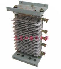 ZX1电阻器、频敏变阻器、不锈钢电阻器、电抗器、负载柜