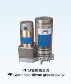 PP型电动润滑泵