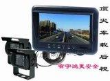 宇鴻牌農用收割機小麥機倒車影像後視系統(高品質)