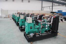 QSZ13-G2型400KW新款电喷柴油发电机组