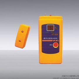水分仪 纸张水分测试仪 水分测定仪
