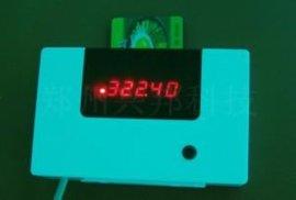 洛阳脱机型IC卡节水控制器(水控机)