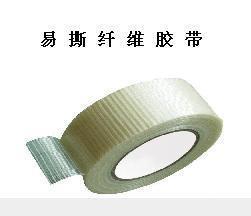 现货型号供应 易撕纤维胶带 3M9448替代品