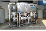 膠州水處理設備廠家,淨化水設備純淨水設備加工中心