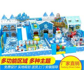 仿真雪冰雪主题儿童乐园设备 球池智勇闯关大型蹦床公园 游乐设施