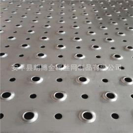 冲孔网生产厂家 鱼眼孔防滑板冲孔 铁板防护冲孔网 圆孔翻边孔板