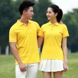纯  女工作服T恤班服超市团体旅游广告宣传服装可印制企业LOGO