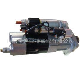 一汽解放 JH6 系列 起動機 整車 配件 重卡起動機 圖片 價格