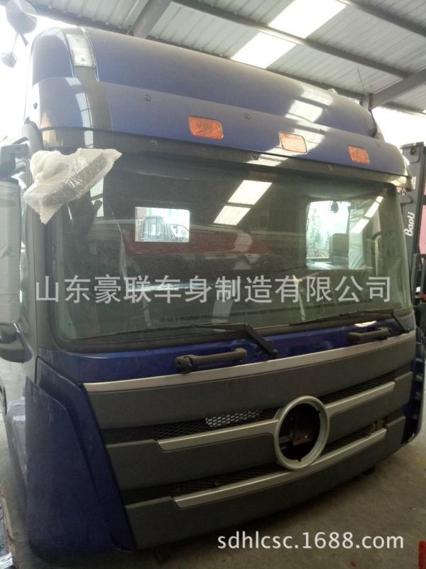 欧曼GTL驾驶室总成倒车镜自卸车牵引车内外饰件价格 图片 厂家