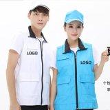 宣传工作服马甲广告户外活动定做志愿者工装印制企业店标LOGO