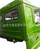 陕汽德龙F3000驾驶室总成 F3000驾驶室壳子 生产厂家