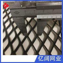 建筑钢板网,金属板网,不锈钢拉伸网