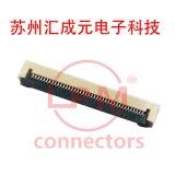 苏州汇成元电子现货供应康龙  57418AA20A1C0NN     连接器