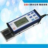 厂价直销  表面粗糙度检测仪 光洁度测量机 光亮度检验仪