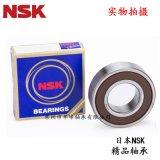 NSK日本进口 6210-DDU/C3 双面密封深沟球轴承 量大从优 货真价实