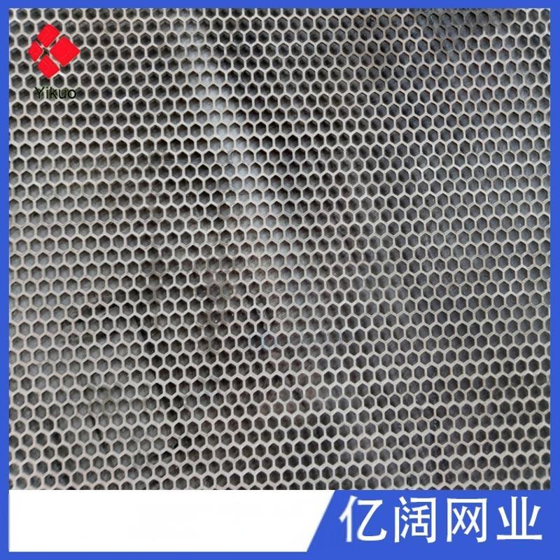 厂家直销冲孔网蚀刻加工不锈钢304 2.0mm圆孔扇形冲孔网 来图加工
