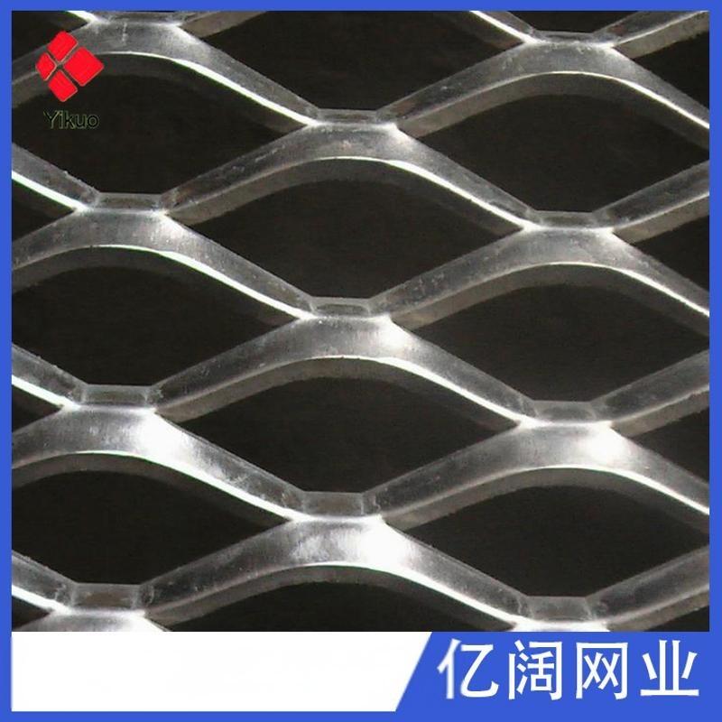 安平億闊 廠家生產1060材質裝飾鋁板網 優質幕牆吊頂菱形拉伸網